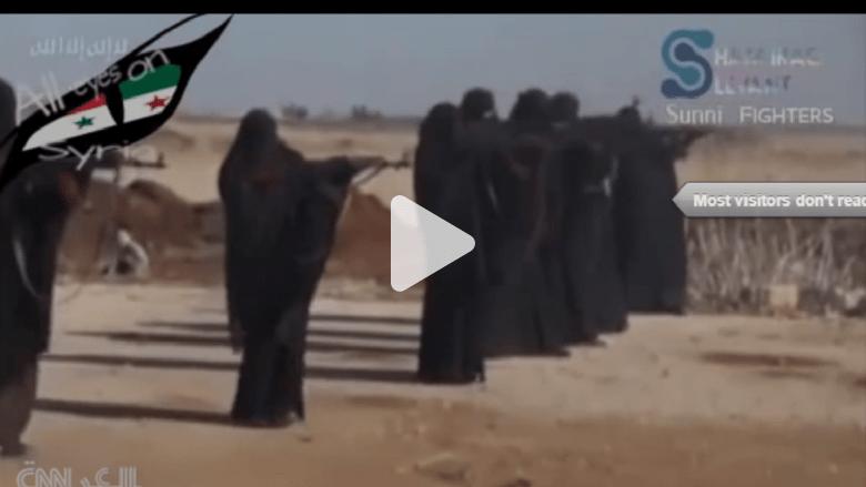 """مقاتلات """"داعش"""" في ميدان الرماية وارتفاع نسبة التجنيد من النساء"""