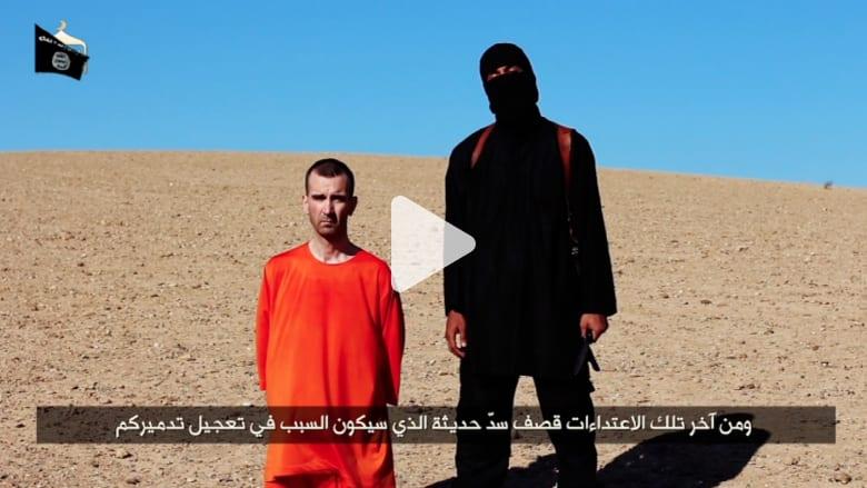 فيديو قطع داعش لرأس ديفيد هينز وتهديد بقتل آخر
