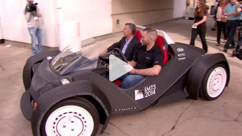 أول سيارة كاملة مطبوعة بالـ3D  تقوم بجولتها الأولى