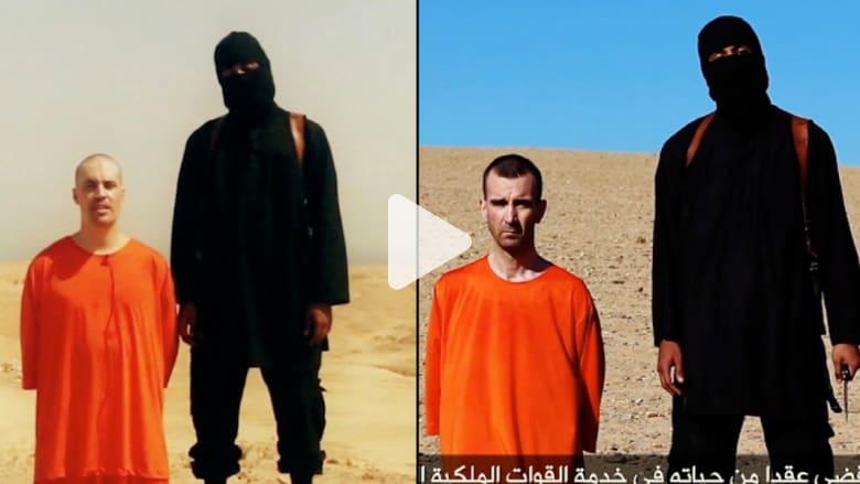 فيديوهات ذبح داعش للرهائن.. ما قصة نفس السيناريو؟