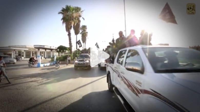 """بالفيديو .. الرقة قبل وبعد الغارات ..ما الذي يجري في معقل """"داعش"""" ؟"""