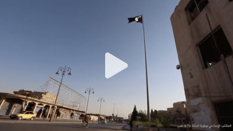 """فيديو دعائي لـ""""داعش"""" من الرقة يزعم اصطدام مقاتلة أمريكية ببرج اتصالات"""