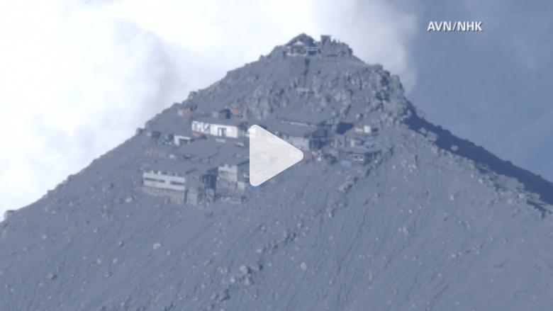 """بالفيديو.. مشاهد مرعبة  لبركان """"أونتاكي"""" في اليابان"""