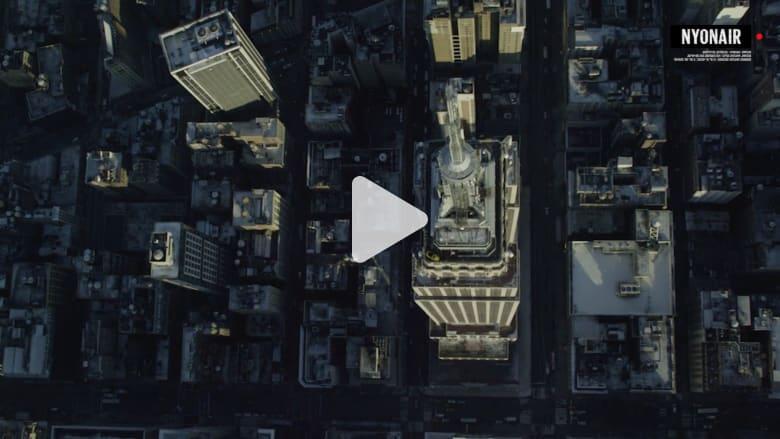 بالفيديو.. مشاهد مذهلة لمدينة نيويورك من السماء