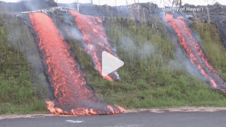 بالفيديو.. سيول من الحمم البركانية تجتاح  شوارع هاواي