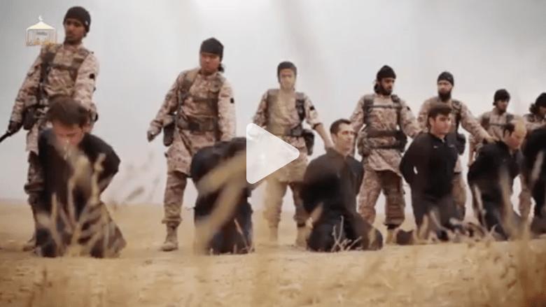 """فيديو قتل """"كاسيغ"""".. داعش في ثوب """"الأمم المتحدة للجهاديين"""""""