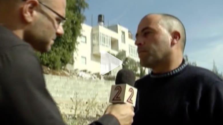 ماذا يقول أقارب منفذي الهجوم على الكنيس اليهودي في القدس؟
