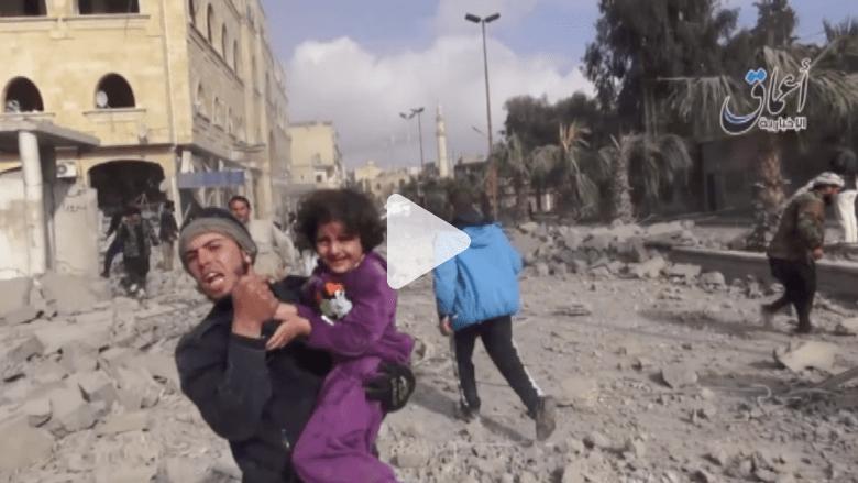الرقة تحت القصف.. فيديو نشره داعش