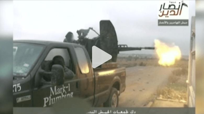 """سيارة بيعت في مزاد بأمريكا يستخدمها """"الإرهابيون"""" في الخطوط الأمامية بسوريا"""