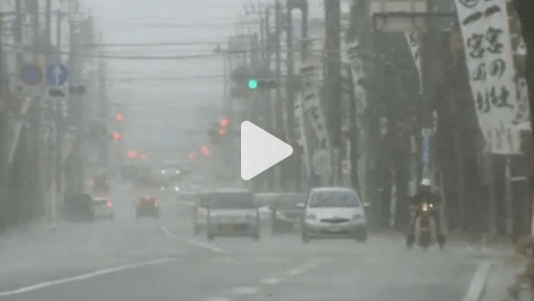 شاهد شدّة إعصار فونغ فونغ في اليابان