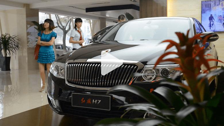 سيارة صينية بمليار دولار !!