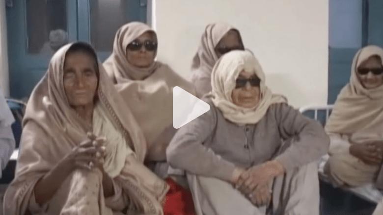 14 هندياً .. ذهبوا للتداوي من ضعف البصر..  فرجعوا بالعمى