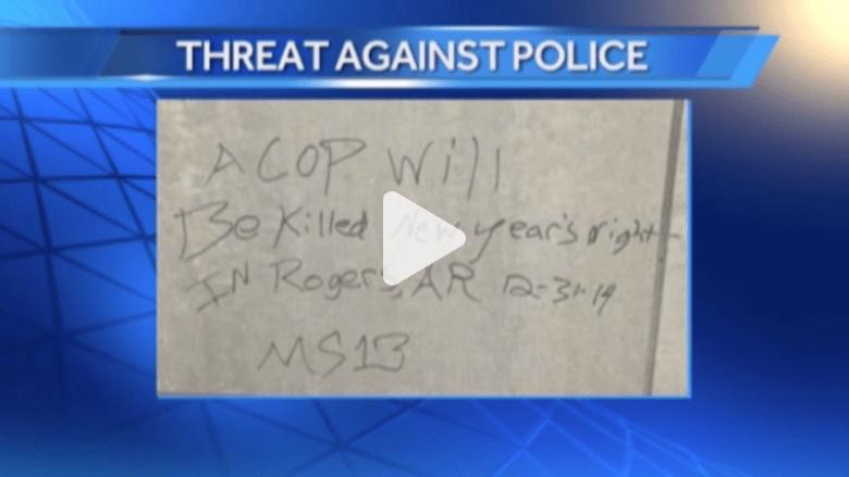 تهديد بتاريخ محدد.. سيقتل رجل شرطة في 31 /12/ 2014