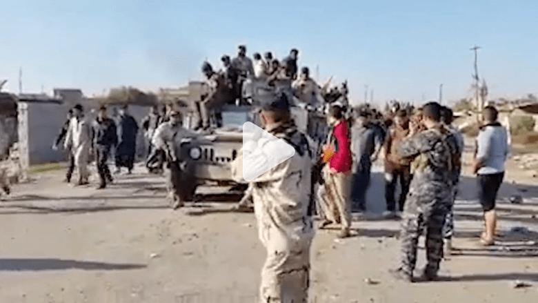 بالفيديو.. الجيش العراقي يدخل الضلوعية بعد تخليصها من داعش
