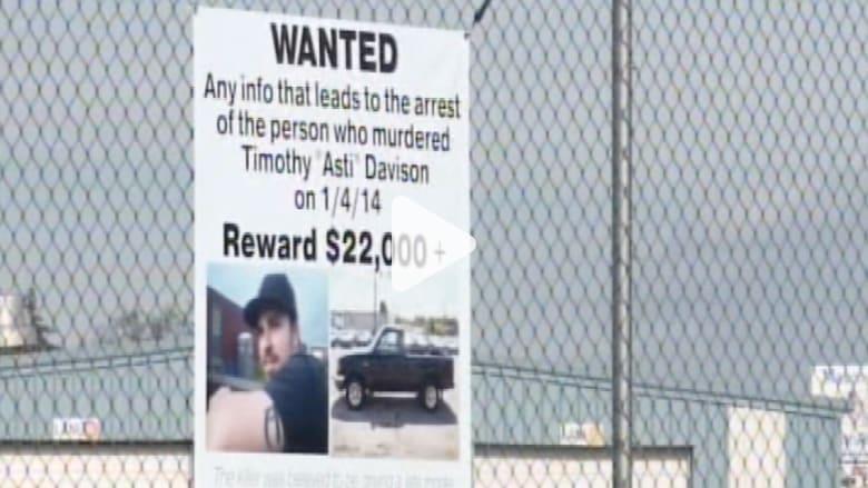 بعد عام من تحول غضب شوارع إلى جريمة قتل.. المشتبه به لا يزال طليقا