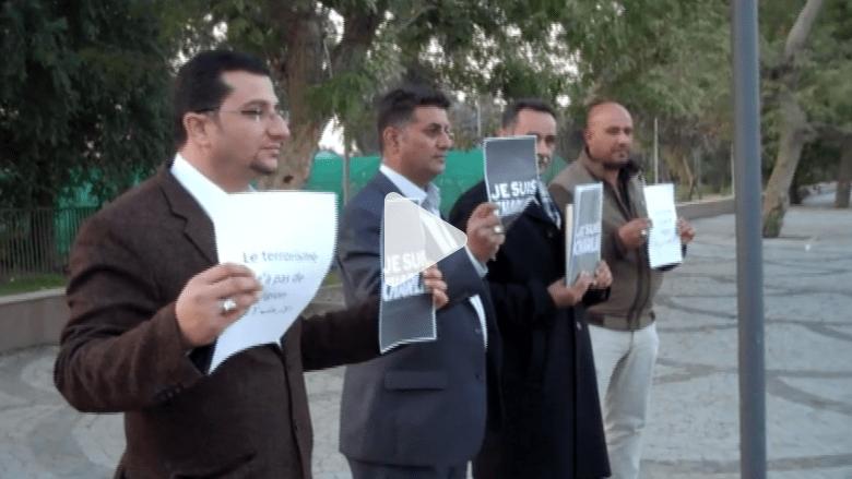 بالفيديو.. صحفيون عراقيون يتضامنون مع ضحايا هجوم باريس