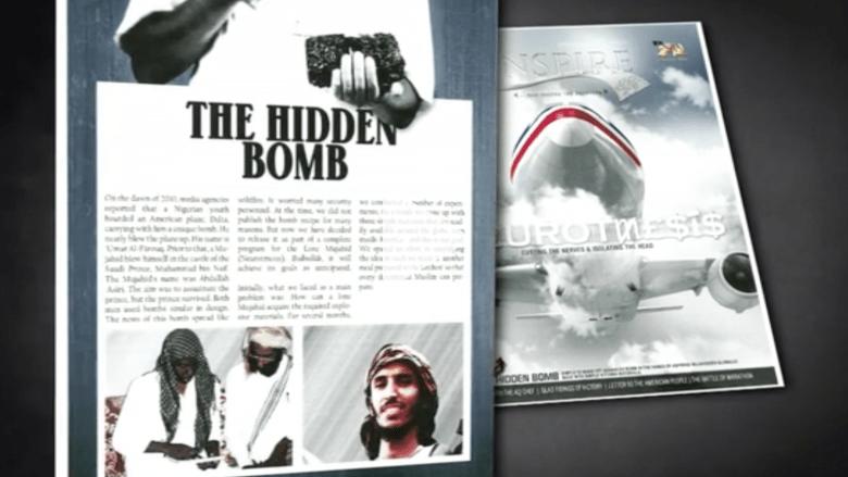"""بعد وصفة القاعدة لصناعة القنابل وتهديدات """"داعش"""".. تشديدات أمنية أمريكية"""
