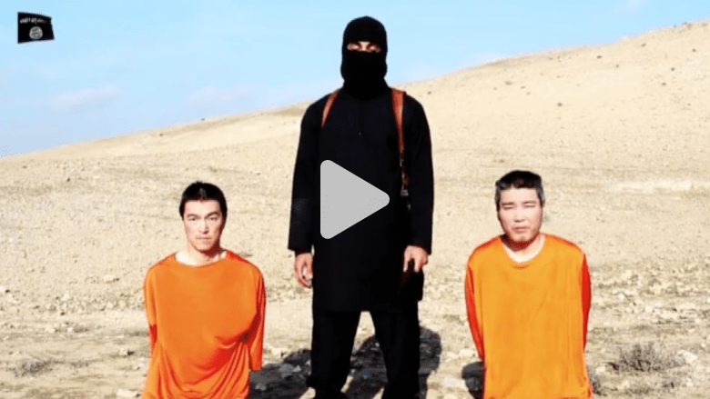 """بالفيديو.. رسالة """"داعش"""" لرئيس وزراء اليابان.. ورده عليهم من القدس"""