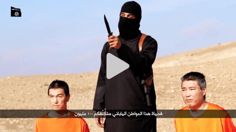 الجهادي جون يعود في فيديو جديد  لداعش
