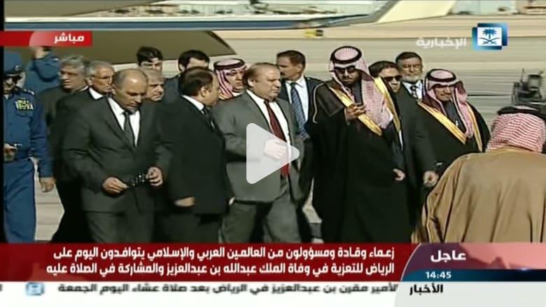 لقطات أولية من مراسم تشييع الملك السعودي الراحل إلى مثواه الأخير