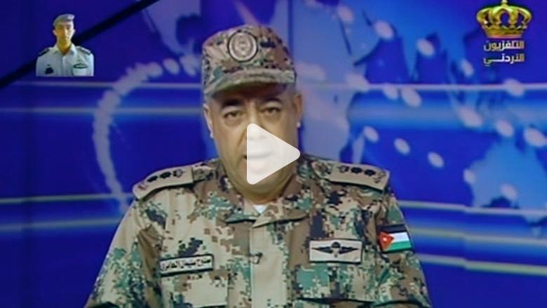 بالفيديو .. الجيش الأردني مهدداً: دم الكساسبة لن يذهب هدراً