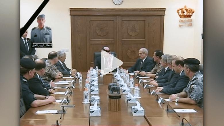 العاهل الأردني بين قادة جيشه: سنضرب المجرمين في عقر دارهم