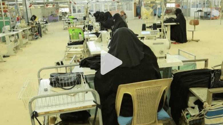 """داعش يدشن أول مصنع في الموصل.. ومنتجاته تقتصر على """"النقاب"""""""