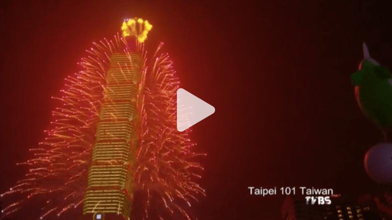 تايوان تدشن 2015 باحتفالات وعروض مبهرة