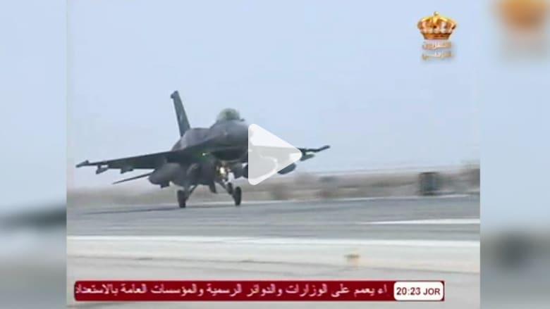 شاهد.. مقاتلات إماراتية في الأردن للمشاركة في قصف داعش