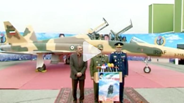 بالفيديو.. إيران تكشف عن مقاتلة جديدة وتصفها بالمتطورة