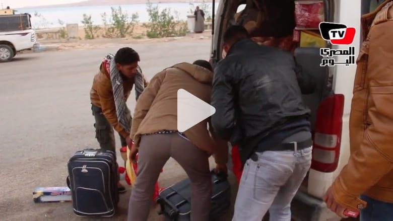 """""""نزوح جماعي"""" لآلاف المصريين من ليبيا خوفاً من """"داعش"""""""