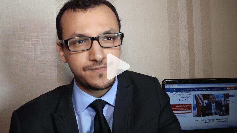 سلمان الأنصاري لـCNN بالعربية: أتعاطف مع رائف بدوي وقضيته أُستخدمت للاساءة للسعودية