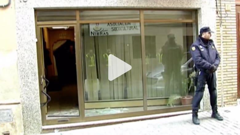 بالفيديو.. حملة إسبانية لملاحقة الإرهابيين واعتقال 8 مشتبه فيهم