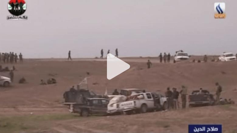 بالفيديو.. تعزيزات تصل للقوات العراقية