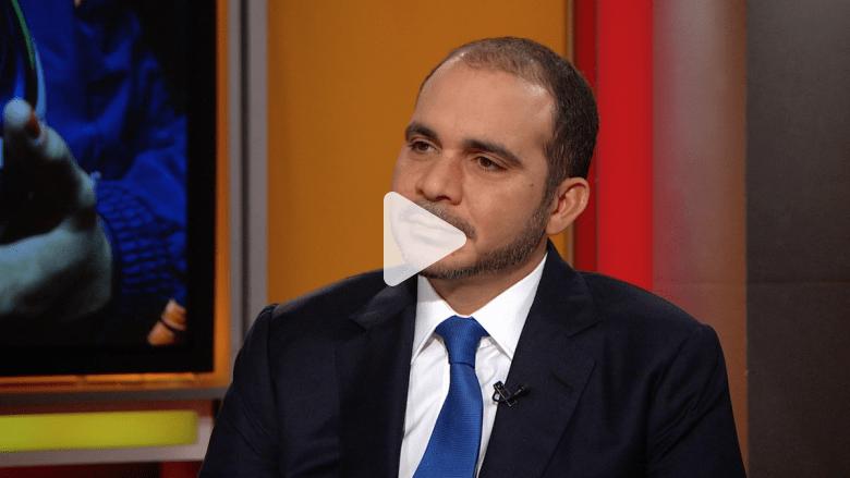 """الأمير علي لـCNN: أترشح لرئاسة الفيفا لـ""""التغيير من القمة"""" واستعادة الثقة بالمؤسسة"""