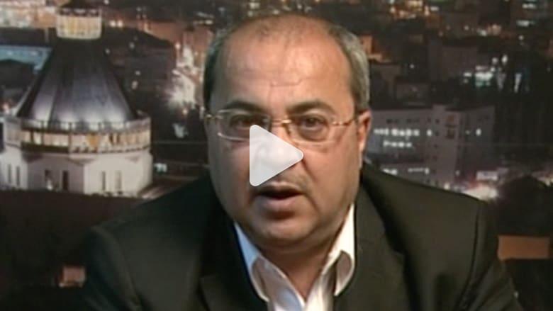 أحمد الطيبي لـCNN: نهزم عنصرية نتنياهو بوحدتنا.. وليبرمان يهددنا كما داعش