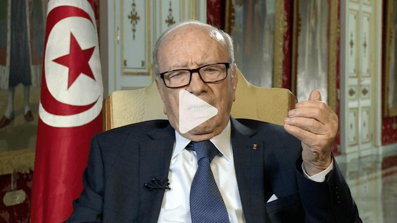 حصري.. الرئيس التونسي : منفذو هجوم باردو قتلهم الأمن قبل تفجير أنفسهم