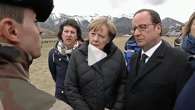 """شاهد.. لحظة وصول بعض قادة العالم إلى موقع تحطم """"الطائرة الألمانية"""""""