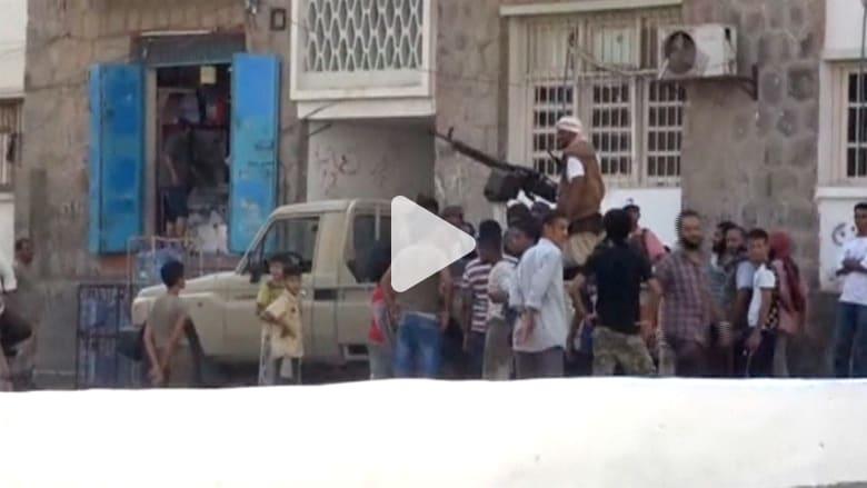 مراسل CNN بصنعاء: الحوثيون قد يهاجمون الأراضي السعودية خلال أيام
