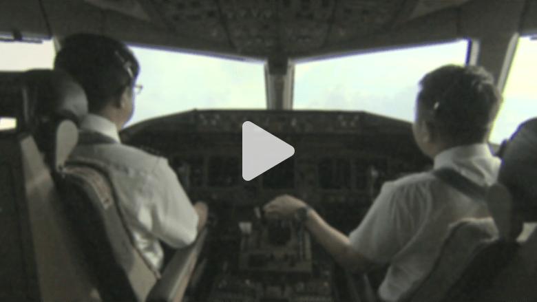 هل ستساعد كاميرات المراقبة في قمرة القيادة بالكشف عن أسباب سقوط الطائرات في المستقبل؟