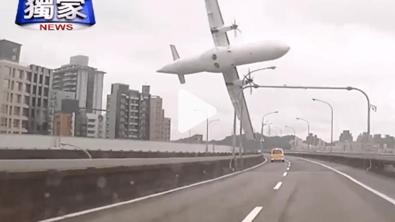 ماذا يحدث للطائرات..؟ في 15 شهرا.. 24 حادثا جويا و1187 حالة وفاة