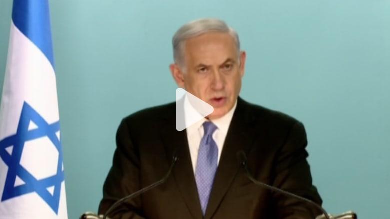 بالفيديو.. نتنياهو: أي اتفاق مع إيران يجب أن يتضمن اعترافا بإسرائيل