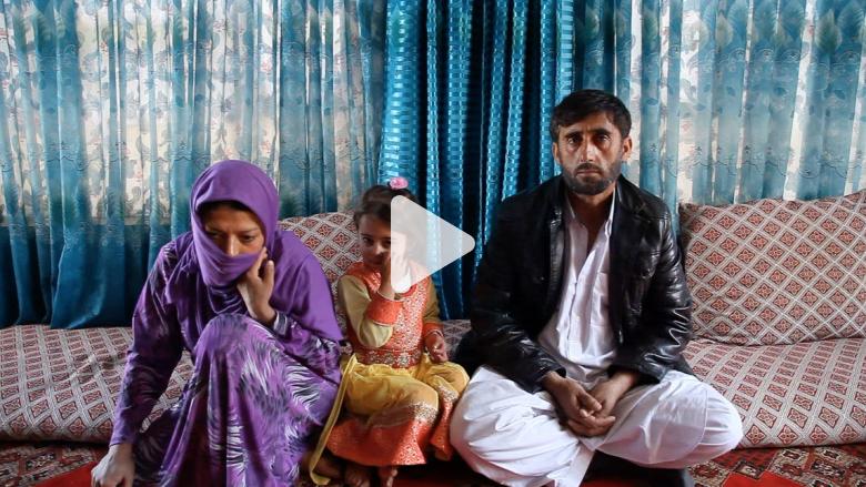قصة غولناز من أفغانستان: اغتُصبت فسجنوها.. ثم زوجوها من المغتصب