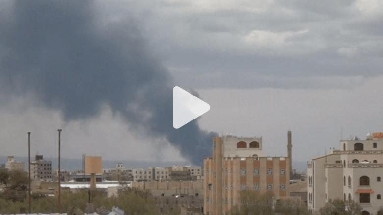 المواجهات في اليمن تشتد والضربات الجوية تتصاعد.. وأبرياء عالقون وسط الخطر