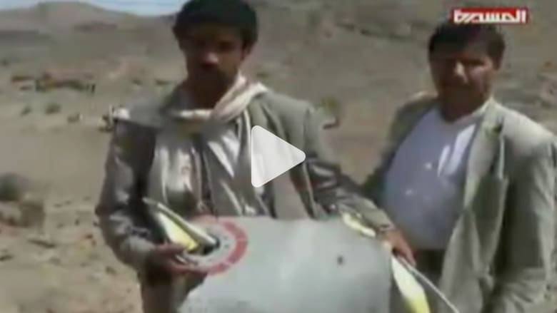 بالفيديو.. إسقاط طائرة F-16  في اليمن تابعة لسلاح الجو المغربي