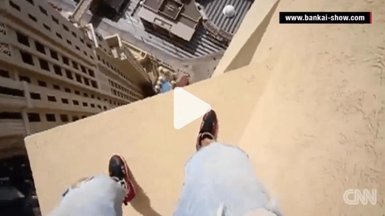 بالفيديو.. مغامر يقفز من أعلى قمة ناطحة سحاب في دبي