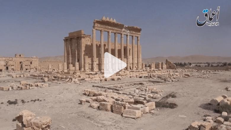 """مسؤول سوري لـCNN: """"داعش"""" لم يخرب آثار تدمر والفيديو الذي نشره صحيح"""