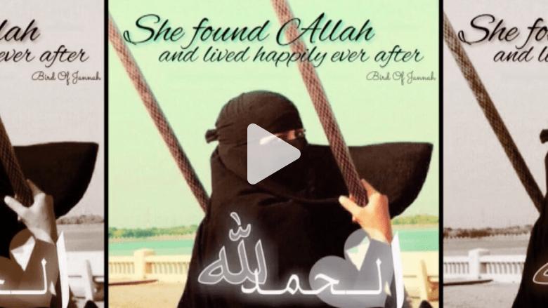 """""""عصفورة الجنة"""" تجند النساء لخدمة داعش عبر مدونة رومانسية!!"""