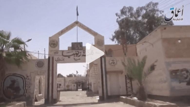 من داخل سجن تدمر.. تسجيل نشره داعش بعد سيطرته على المدينة