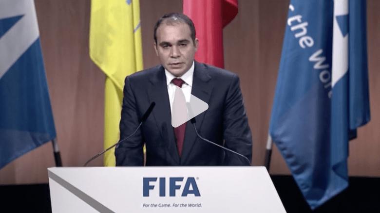 الأمير علي أمام الفيفا: ماحصل وصمة عار مستنا جميعاً